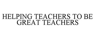 mark for HELPING TEACHERS TO BE GREAT TEACHERS, trademark #85745295