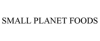 mark for SMALL PLANET FOODS, trademark #85745535