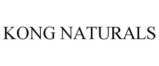 mark for KONG NATURALS, trademark #85745672