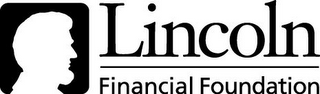 mark for LINCOLN FINANCIAL FOUNDATION, trademark #85749233