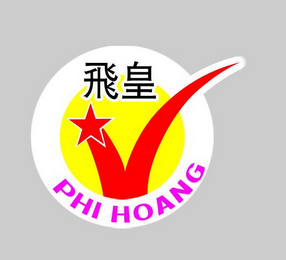 mark for PHI HOANG, trademark #85751656