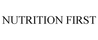 mark for NUTRITION FIRST, trademark #85755550