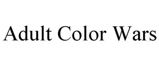 mark for ADULT COLOR WARS, trademark #85767294