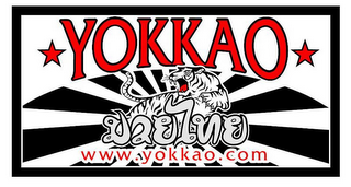 mark for YOKKAO WWW.YOKKAO.COM, trademark #85770435