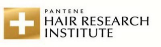 mark for PANTENE HAIR RESEARCH INSTITUTE, trademark #85777166