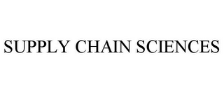 mark for SUPPLY CHAIN SCIENCES, trademark #85779435