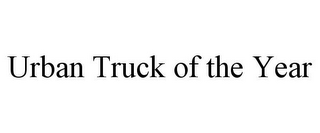 mark for URBAN TRUCK OF THE YEAR, trademark #85783713