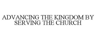 mark for ADVANCING THE KINGDOM BY SERVING THE CHURCH, trademark #85795040