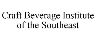 mark for CRAFT BEVERAGE INSTITUTE OF THE SOUTHEAST, trademark #85817332