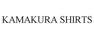 mark for KAMAKURA SHIRTS, trademark #85819876