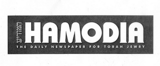 mark for HAMODIA THE DAILY NEWSPAPER FOR TORAH JEWRY, trademark #85837662
