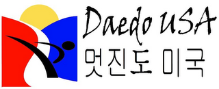mark for DAEDO USA, trademark #85849892