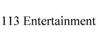 mark for 113 ENTERTAINMENT, trademark #85861757