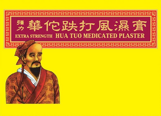 mark for EXTRA STRENGTH HUA TUO MEDICATED PLASTER, trademark #85862081