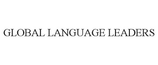 mark for GLOBAL LANGUAGE LEADERS, trademark #85866745