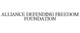 mark for ALLIANCE DEFENDING FREEDOM FOUNDATION, trademark #85868887