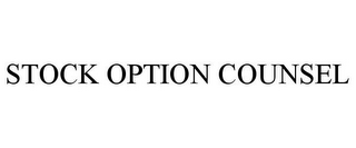 mark for STOCK OPTION COUNSEL, trademark #85874169