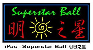 mark for SUPERSTAR BALL IPAC - SUPERSTAR BALL, trademark #85876238