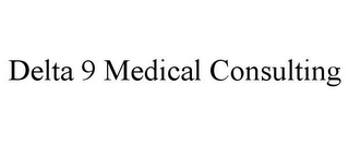 mark for DELTA 9 MEDICAL CONSULTING, trademark #85881338