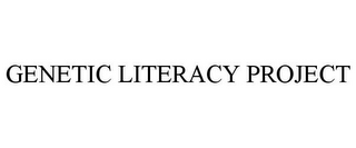 mark for GENETIC LITERACY PROJECT, trademark #85883352