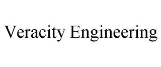 mark for VERACITY ENGINEERING, trademark #85885150