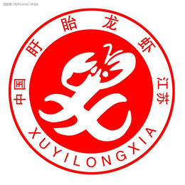 mark for XUYULONGXIA, trademark #85889965