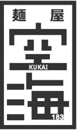 mark for KUKAI 183, trademark #85891870