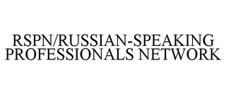 mark for RSPN/RUSSIAN-SPEAKING PROFESSIONALS NETWORK, trademark #85892957