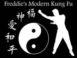 mark for FREDDIE'S MODERN KUNG FU, trademark #85896398