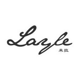 mark for LAYLE, trademark #85903820