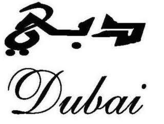 mark for DUBAI IN ENGLISH AND ARABIC, trademark #85905340