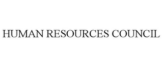 mark for HUMAN RESOURCES COUNCIL, trademark #85954210