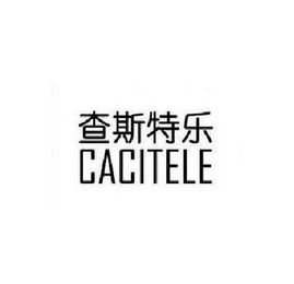 mark for CACITELE, trademark #85964854