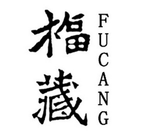 mark for FUCANG, trademark #86002873