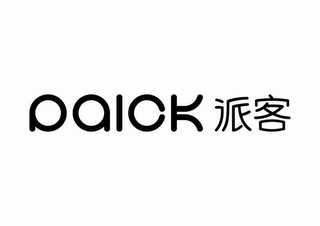 mark for PAICK, trademark #86002879