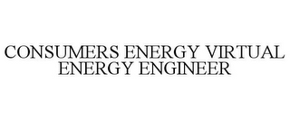 mark for CONSUMERS ENERGY VIRTUAL ENERGY ENGINEER, trademark #87156818