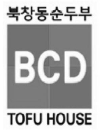 mark for BCD TOFU HOUSE, trademark #87555443