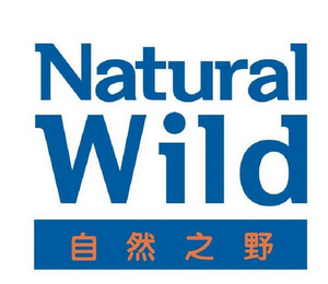mark for NATURAL WILD, trademark #87938622