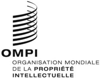mark for OMPI ORGANISATION MONDIALE DE LA PROPRIETE INTELLECTUELLE, trademark #89001794